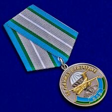 2018 RUSSIAN MEDAL ORDER - VDV - SPECIAL FORCES-FOR SERVICE IN ARMY INTELLIGENCE