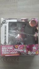 "Revoltech Yamaguchi Series No. 087 140 mm Action Figure from ""Sengoku Basara"""