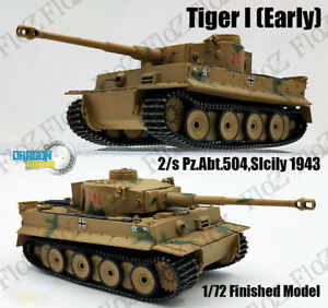WWII Tiger I 2/s Pz.Abt 504 Sicily 1943 1/72 finished tank model Dragon