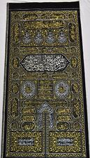 Embroidered Islamic Art Wall hanging/Kaaba Door/Koran/Quran