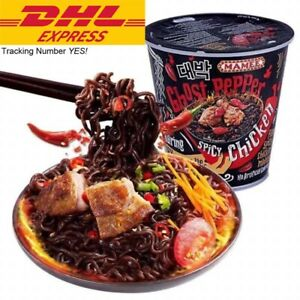 10 X Mamee Daebak Ghost Pepper Spicy Chicken Instant Dry Black Noodle Cup 80g