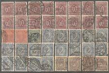 Deutsches Reich Dienst vanaf  66 gestempeld  c.w.  €  126,00