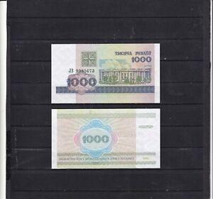 BELARUS,1000 RUBLES 1998,,UNCIRCULATED (B)