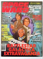 WoW! Space Wars #7 Battlestar Galactica! They Came From Beneath The Sea! Jaws2