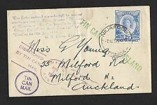 1935 Tonga/Toga TIMBRO Tin Can mail COVER niuafoou Island