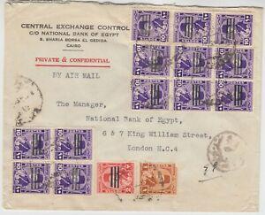 EGYPT 1953 multi franked National Bank of EGYPT registered cover *CAIRO-LONDON*