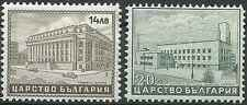 Timbres Bulgarie 420/1 ** lot 21296