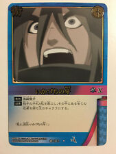 Naruto Card Game Rare 術-312
