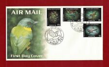 1986 Papua New Guinea Birds SG 525/8 FDC or fine used