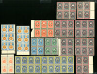 Worldwide Unsearched Lot of 130 Stamps in Large Multiples