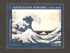 FRANCE 2015 -  4923 Katsushika Hokusaï  NEUF ** LUXE MNH