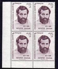 INDIA MNH 1964  Gopabandhu Das Commemoration Block of 4