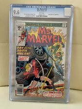 MS MARVEL#5  CGC 9.6 WHITE PAGES