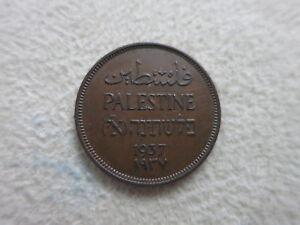 PALESTINE Israel 1 mil 1937 XF / AU KEY DATE