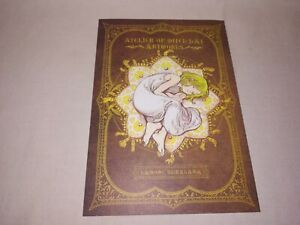 WITCH HAT ATELIER  Kamome SHirahama ART BOOK ATELIER OF WITCH HAT ART WORKS