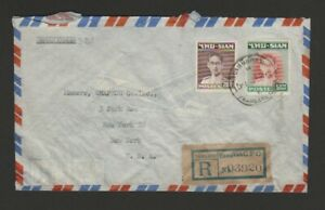 Thailand 1952 registered airmail to USA with 5 baht value