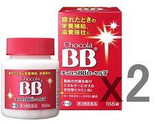 Lot2! Chocola BB Royal T 168 tablets x2, Vitamin B1, Royal jelly, Taurine, Eisai