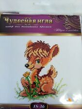 O DEER   IS A SMALL 14 COUNT CROSS STITCH KIT IDEAL FOR A CARD
