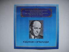 Ormandy - conductor, Rachmaninov LP
