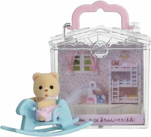 Sylvanian Families Calico Critters Baby House Rocking Horse Bear B-38
