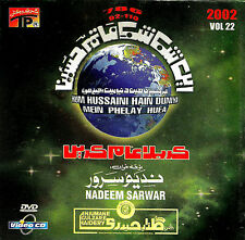 NADEEM SARWAR - CARDBOARD PACKING DVD ALBUM 22 - FREE UK POST