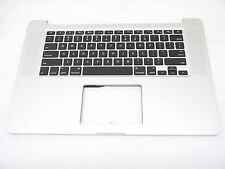 """Macbook Pro 15"""" A1398 Retina 2012 - early 2013 topcase with keyboard"""