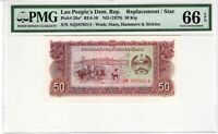 Laos 1979 50 Kip * Replacement PMG Certified Banknote UNC 66 EPQ Gem 29a* Star
