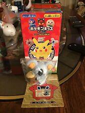 POKEMON Kids Figure Sun Moon Finger Puppet - Nekkoara/Komala | BANDAI