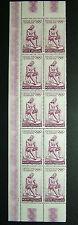 1960  ITALIA 110  lire  Olimpiadi di Roma  blocco 10 valori  MNH**