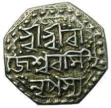 1/2 Rupee Assam India, Rajesvara Simha Silver, Lovely Grade, Nicely Patinated