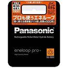 NEW Panasonic Sanyo Eneloop Pro XX 2500 mAh 4 pcs AA High End rechargeable FS