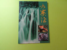 Stamps  (PRC) China * SC 2850-2854 * 9 Village Valley & Long Lake SS * Brochure