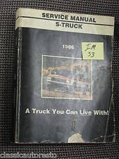 1986 S-TRUCK SERVICE MANUAL