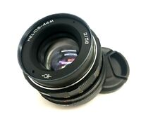 Helios 44M 258mm Vintage lens USSR with adapters for Canon Nikon Sony Fuji