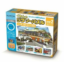 Kumon's Jigsaw Puzzle STEP 2 Sleepwalking car