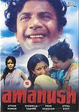 AMANUSH - UTTAM KUMAR - SHARMILA TAGORE - BRAND NEW BOLLYWOOD DVD - FREE UK POST