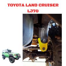 "Rear Panhard & Lateral Rod Bracket Extend 3"" Toyota Land Cruiser LCll LJ70"