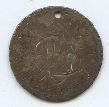 Love Token Foreign Coin (#6676) Quarter Size Host. Carefully Check out the Photo
