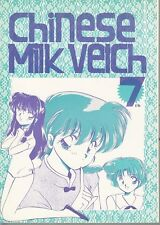 Rumic World Some Animes Doujinshi '' Chinese 7th Milk Vetch '' Ranma 1/2