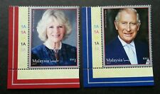 Malaysia Royal Visit Prince Of Wales & Duchess Cornwall 2017 (stamp plate) MNH