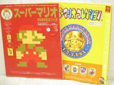 SUPER MARIO 25th Anniv. Book Art Set w/Poster CD Sticker Booklet Fanbook Guide
