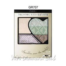 Shiseido INTEGRATE Rainbow Grade Eyes Eyeshadow ***GR707***