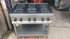 More details for lincat cooker 6 burner silverlink 600 light commercial cooker top