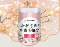 Peach Resin Peach Gum Snow bird nest 桃胶+雪燕+皂角米组合装150g桃膠天然野生食用