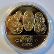 Europa Medaille: Euro Umstellung - Zypern - (Griechischer Teil) vergoldet - PP