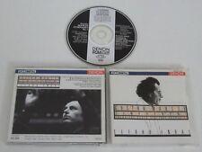 MAHLER/SYMPHONY NO.1/INBAL/FRANKFURT R.S.O.(DENON 33C37-7537) CD ALBUM