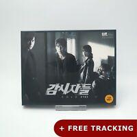 Cold Eyes .Blu-ray Digipack (Korean)