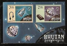 BHUTAN  # 55 MNH SPACE EXPLORATION SATELLITE  ( Perforated Variety )