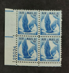 Scott #c48 Eagle in Flight Plate Block of 4 Stamps - MNH
