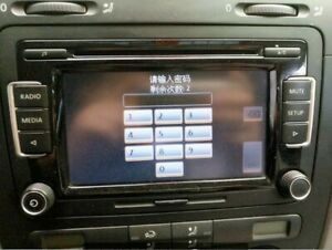 AUDI, VW radio unlock service PIN code decode fast service volkswagen audi